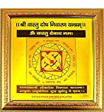 """For remove evils and wrong vibes For remove vastu dosh in home office and factory Size 19 x 19 cm. Search """"eshoppee yantra"""" to view our all product"""