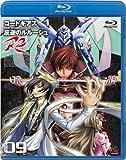 Clamp - Code Geass Lelouch Of The Rebellion R2 Volume 09 [Edizione: Giappone] [Italia] [Blu-ray]