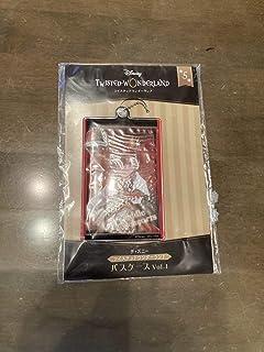 120円~ リドル・ロイズハート ディズニー ツイステッドワンダーランド パスケースvol.2 ツイステ