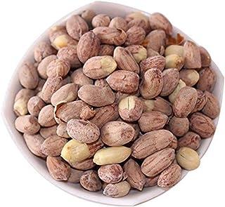 Marwadi Seth Healthy Roasted Salted Peanut Namkeen (Mungfali Namkeen Dana) - 400 Grams