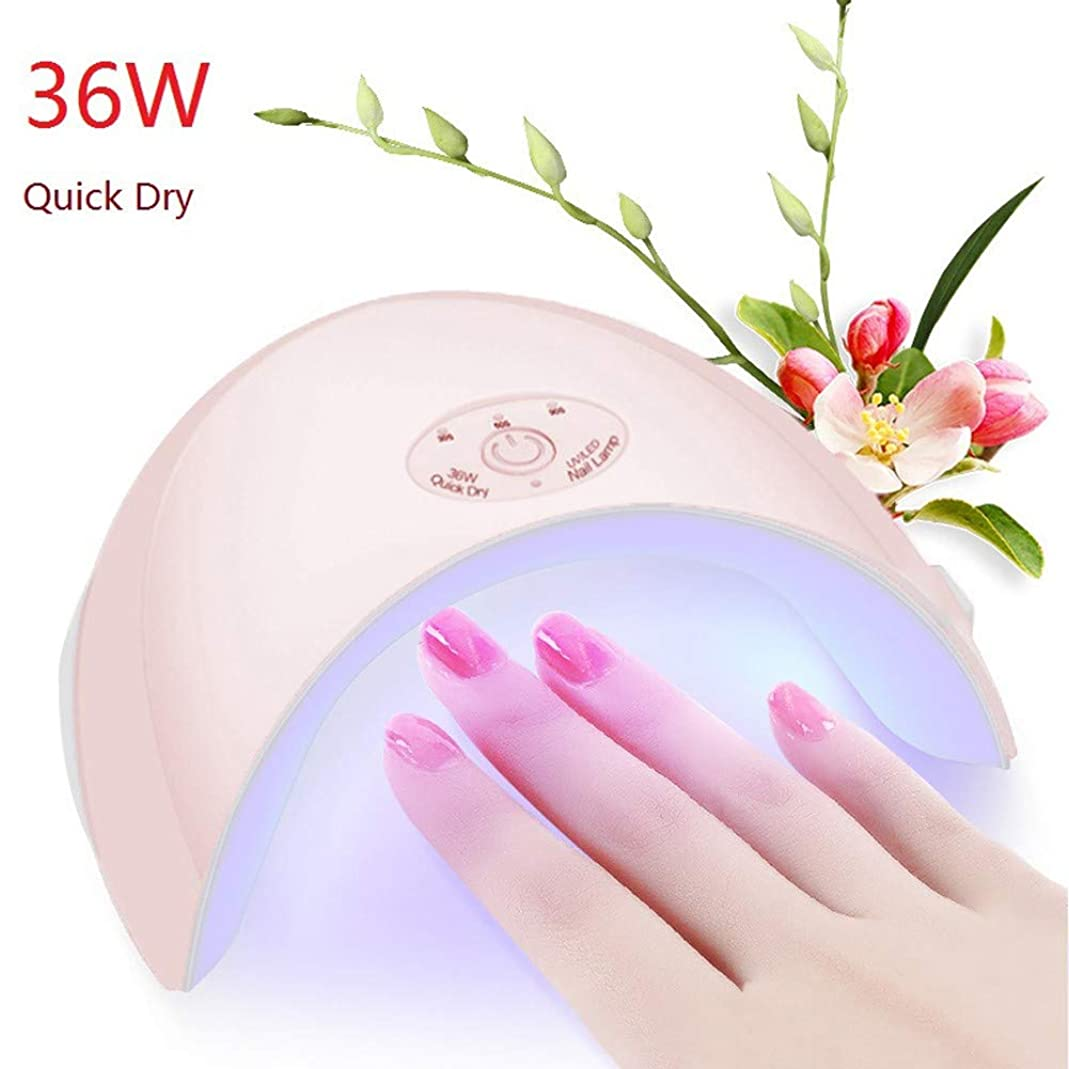 UVネイルランプミニポータブル36W 12-LED UVジェルネイルジェル乾燥機乾燥機USB充電式ランプ30秒/ 60秒/ 90秒は、爪の爪のためのマニキュアドライヤーを導きましたpink