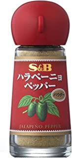 S&B ハラペーニョペッパー(パウダー) 12g×5個