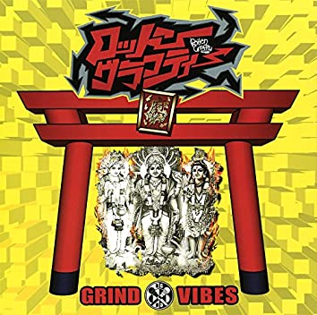 GRIND VIBES