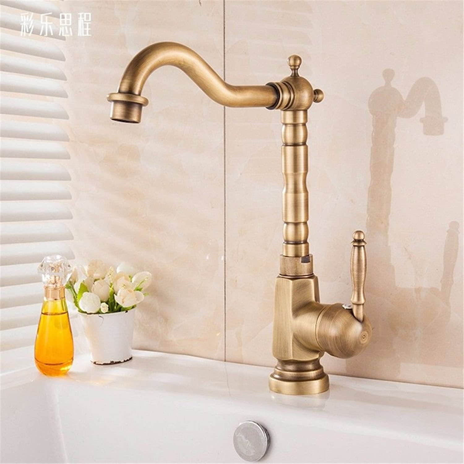 ETERNAL QUALITY Bathroom Sink Basin Tap Brass Mixer Tap Washroom Mixer Faucet All copper single hole retro antique basin with hot and cold high-basin mixer Kitchen Sink T