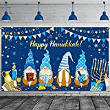 Hanukkah Decoration Happy Hanukkah Banner Hanukkah Party Backdrop Jewish Chanukah Party Photography Background Festival Holiday Hanukkah Party Supplies for Indoor Outdoor Yard Decor (72.8 x 43.3 inch)