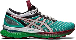 ASICS Women's Gel-Nimbus 22 SPS Gymnastics Shoe