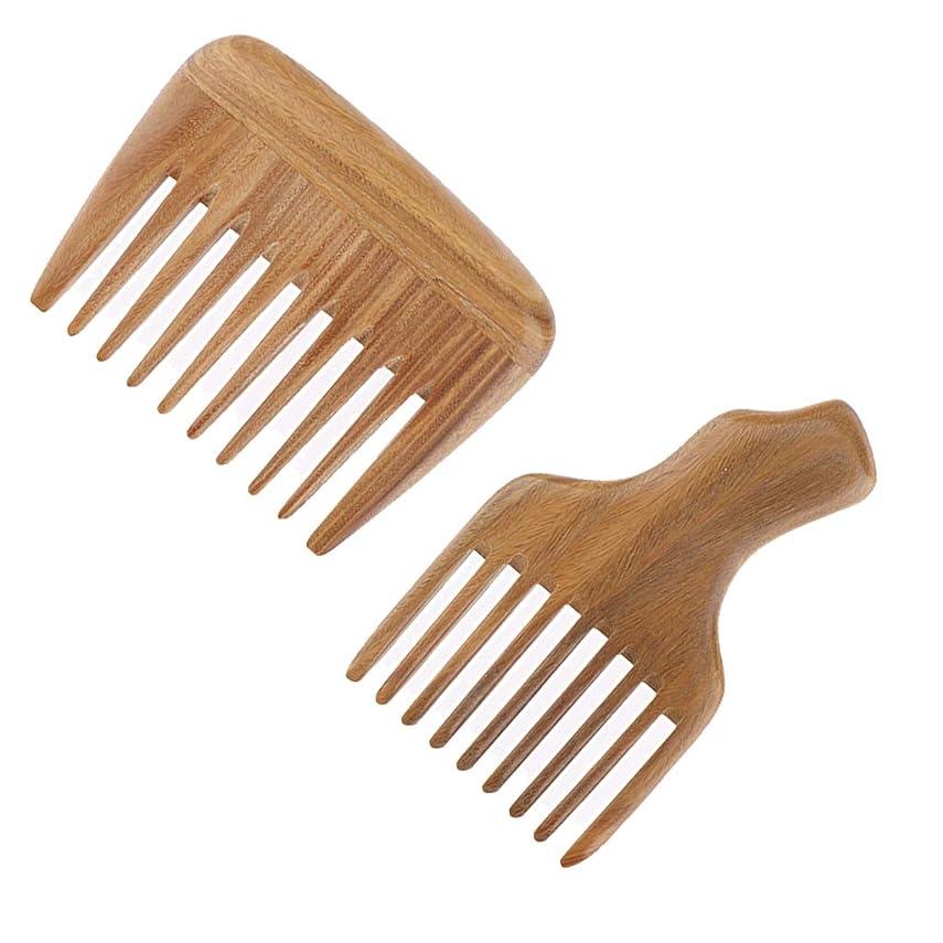 ストレージポイント忘れっぽいP Prettyia 2個 木製櫛 ヘアコーム ヘアブラシ 帯電防止 くし 櫛 高品質
