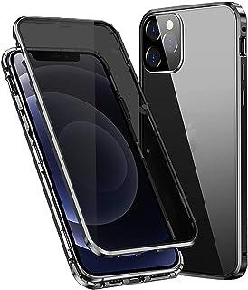 Funda magnética anti Peep compatible con iPhone 12 Pro, de doble cara, de vidrio templado fino, protección contra la priva...