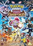 Pokemon The Movie: Hoopa and the