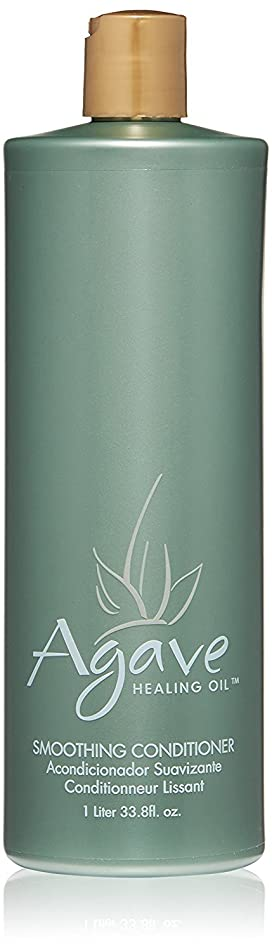 Agave HEALING OIL リュウゼツランヒーリングオイル - スムージングコンディショナー。 、栄養を与え保湿アンチ縮れディープコンディショナー水和物、. 33.8液量オンス