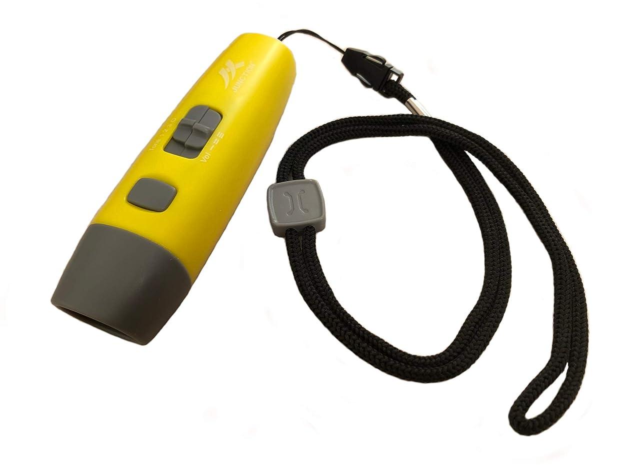 ストラトフォードオンエイボン私達発症TOFII 電子ホイッスル 【1台で3種類3段階のホイッスル音&単4電池動作】