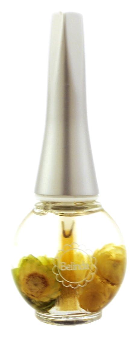 褒賞感染するシャッフルBelinda Cuticle Oil 柔らかなピーチの香り