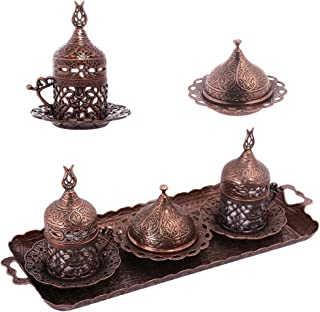 Alisveristime Ottoman Turkish Greek Arabic Espresso Coffee Cups with Saucer and Lid (Set of 2) (Acur) (Copper)