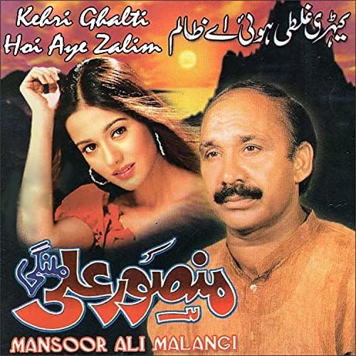 Mansoor Ali Malangi