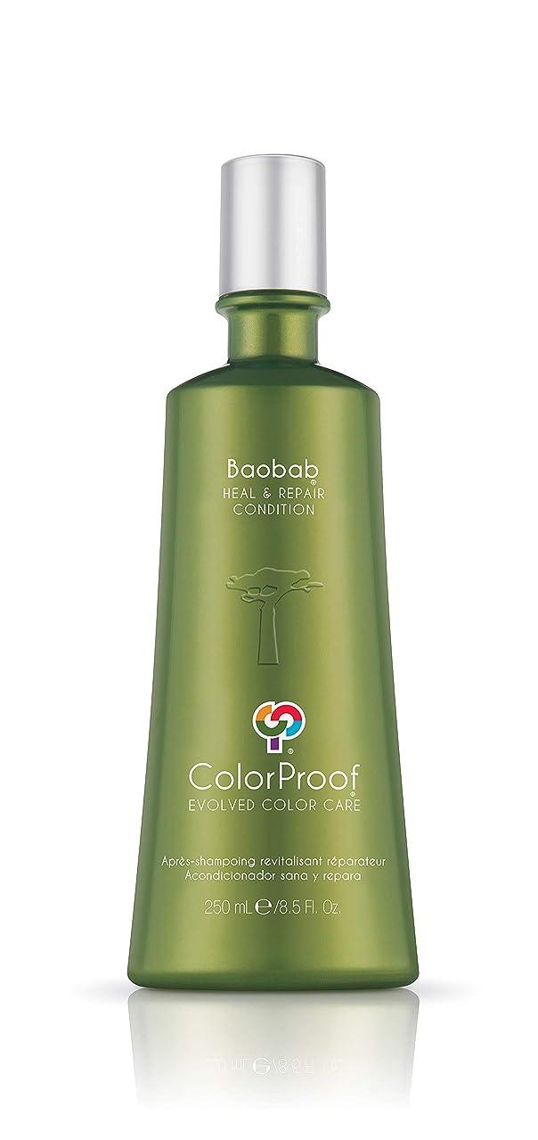 コレクション左研究所ColorProof Evolved Color Care ColorProof色ケア当局バオバブヒール&条件、8.5オンスを修復 8.5オンス 緑