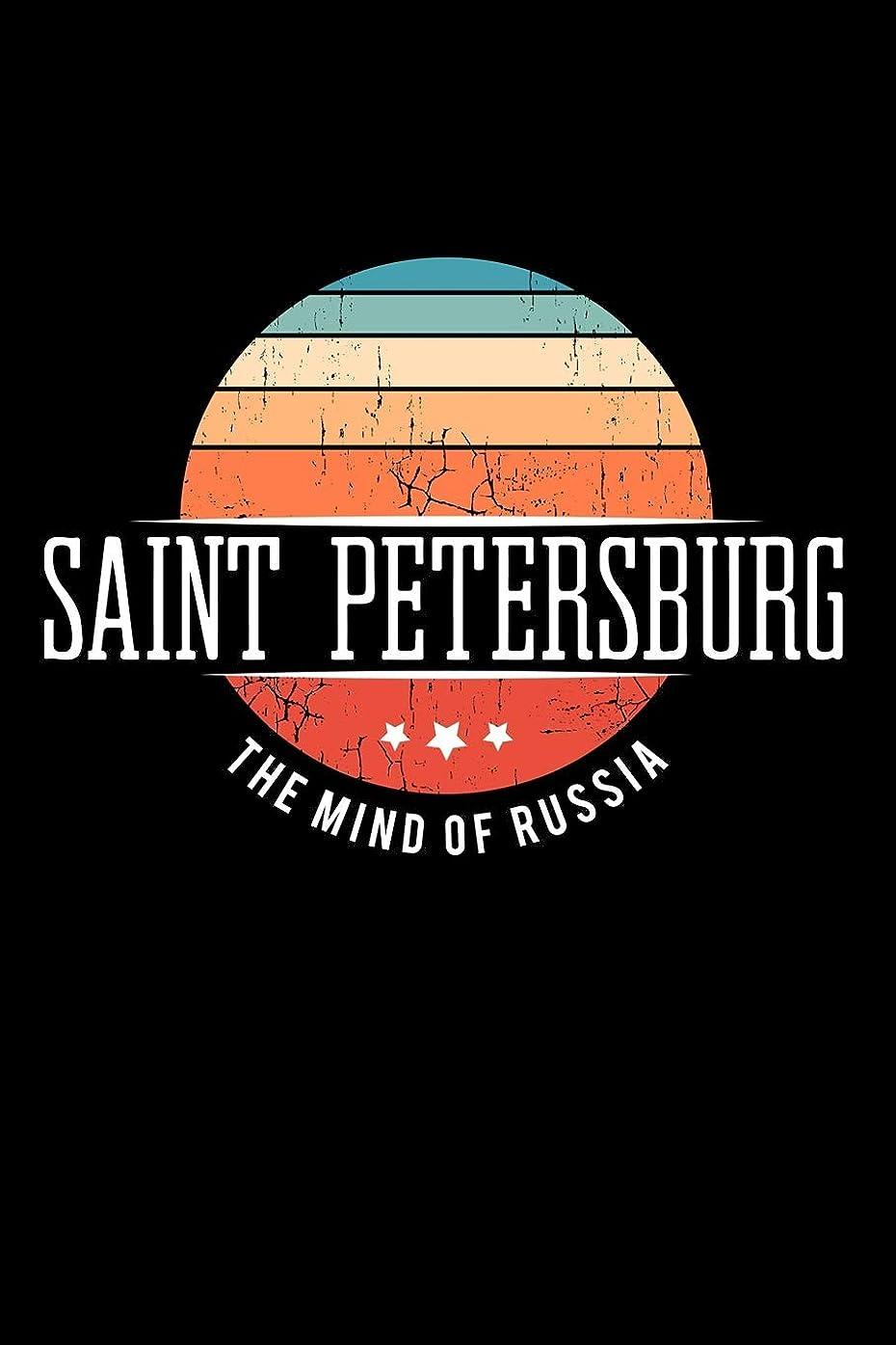 臭い海里あいまいなSaint Petersburg The Mind of Russia: Vintage City Trip Souvenir Blank Journal Notebook