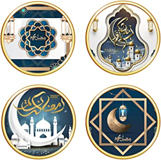 Toyvian 4pcs Eid Mubarak Stickers Islamic Wall Decal Decorating Supplies Diy Eid Wall Stickers for Arabic Home Wall Window...