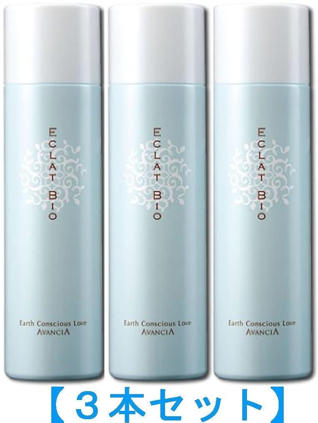 性格万歳避ける高濃度炭酸ミスト化粧水 エクラビオ ミラクルエレキミストお得用150g×3本セット