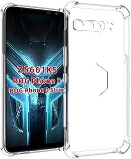 Asus Rog Phone 3 ZS661KS Four-Corner Airbag Anti-Drop TPU Transparent Mobile Phone Case Cover