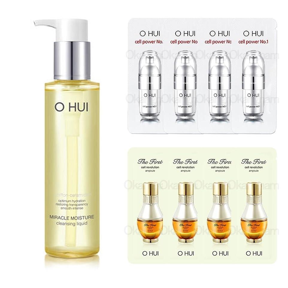 踏み台スワップ不機嫌そうなオフィ/ O HUI LG生活健康/OHUI Cleansing Oilミラクルモイスチャークレンジングリキッド150ml+ Sample Gift (海外直送品)