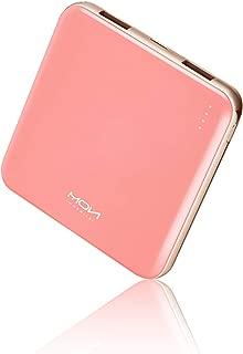 モバイルバッテリー 軽量 小型 薄型 10000mah 大容量 2USBポート 急速充電 コンパクト 携帯充電器 PSE認証済 iPhone&Android各種対応 (桜ピンク)