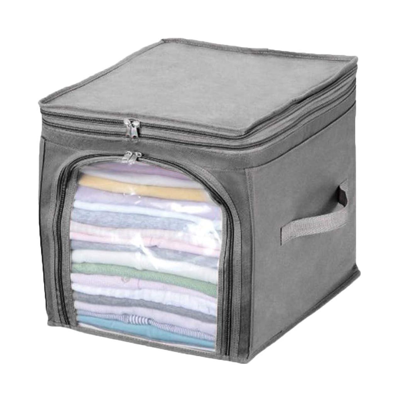 TopFires 収納ボックス スペースを節約 耐久性抜群 収納ケース 衣類収納ケース ワイヤー入り 取っ手付き 透明窓付き 大容量 洋服収納 不織布生地 内側撥水加工 防塵
