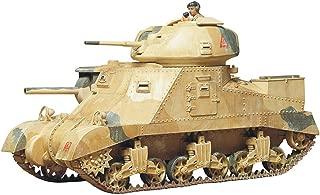Tamiya 35041 British M3 Grant - Escalera 1:35