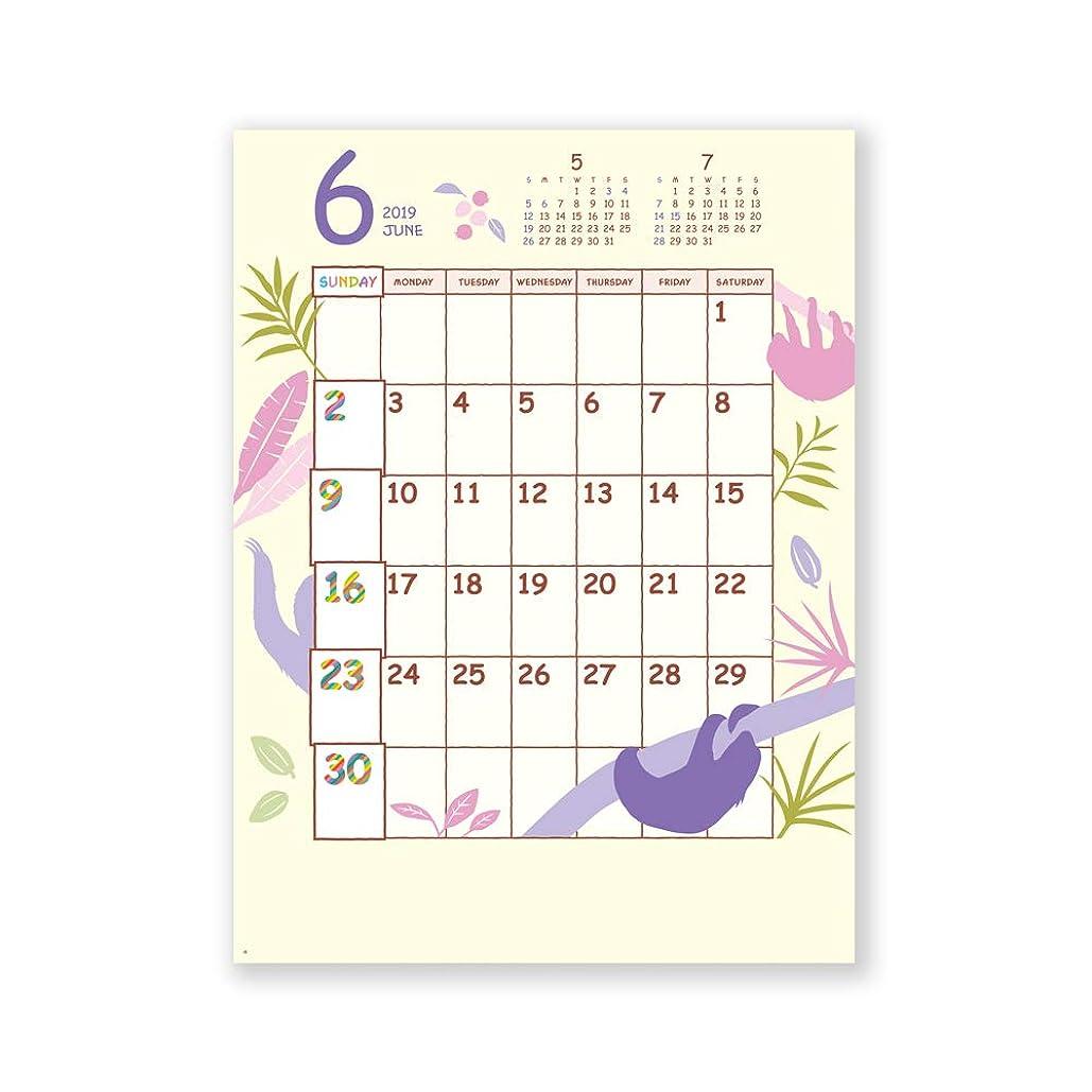 政治硬さ郊外新日本カレンダー 2019年 グッドデイズ カレンダー 壁掛け シール付 NK77 (2019年 1月始まり)