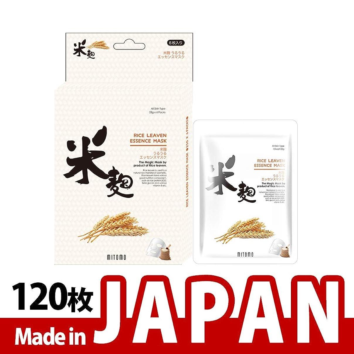 時々スチール人【JP512-E-4】シートマスク/6枚入り/120枚/美容液/マスクパック/送料無料