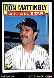 1986 Topps # 712 All-Star Don Mattingly New York Yankees (Baseball Card) Dean's Cards 8 - NM/MT Yankees