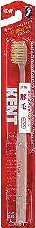 KENTケント 豚毛歯ブラシ 毛の硬さ:ふつう KNT-1233 6本セット