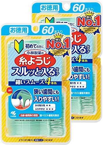 【まとめ買い】小林製薬の入りやすい糸ようじ フロス&ピック デンタルフロス 60本×2個