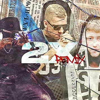 2x (Remix)