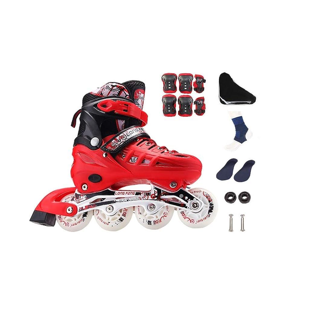 シャーロックホームズ競合他社選手ネックレットインラインスケート インラインスケート、 大人のスケート靴 ユニセックス 子 調整可能ローラースケート フルセット フルフラッシュ オーロラホイール(赤) キッズ ローラースケート (Color : B, Size : S (30-34 yards))