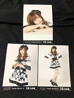 AKB48 大家志津香 生写真 月別2019.01 3種コンプ