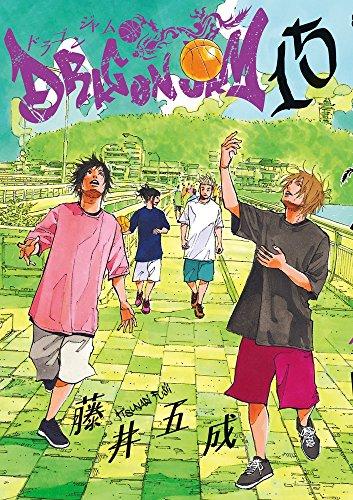 DRAGON JAM (15) (ビッグコミックス)
