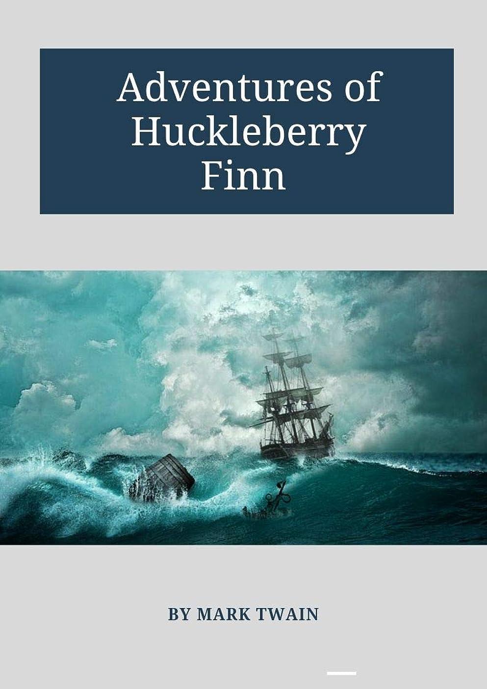 ワーディアンケース文明墓Adventures of Huckleberry Finn (English Edition)