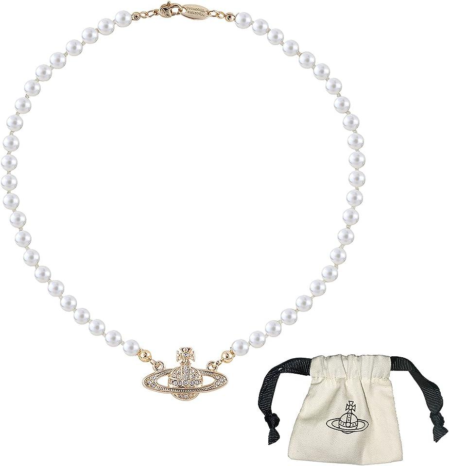 Saturn Perlenketten, Damen Perlen Ketten Planetenkristall Strass Halskette Damen Anhänger Schmuckgeschenk zum Jubiläum Geburtstag Muttertag