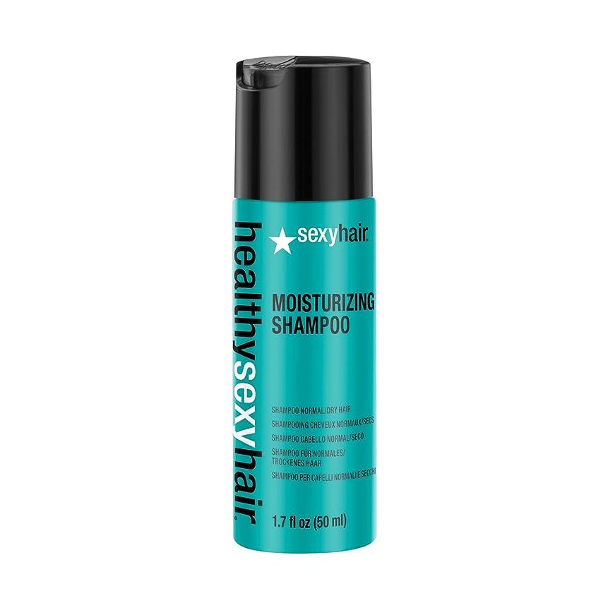 花瓶おばさん大洪水Healthy Sexy Hair Sulfate-Free Soy Moisturizing Shampoo
