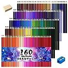 【タイムセール】色鉛筆 油性色鉛筆 160色鉛筆 セット 子供と大人の塗り絵やプレゼント用にも最適 鉛筆削り 消しゴム付きが激安特価!