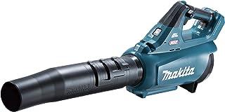 マキタ(Makita) 充電式ブロワ 40Vmax バッテリ・充電器別売 MUB001GZ
