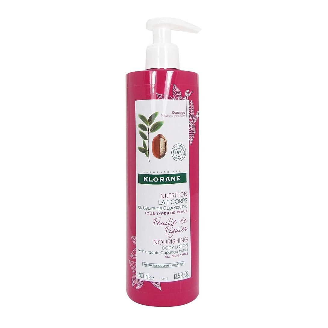 ジョブ続けるブラウンKlorane Nutrition Fig Leaf Shower Gel 400ml [並行輸入品]