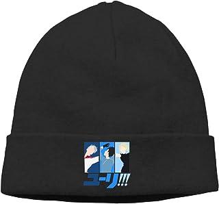 Adsfghrehr Yuri On Ice Unisex Beanies Caps, Choose Your Weapon Gamer Skull Hats Soft Fashion Hedging Cap for Men Women