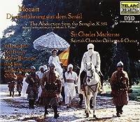 Mozart: Die Entfuhrung aus dem Serail / Kodalli ・ Groves ・ Rancatore ・ Rose ・ Atkinson ・ Tobias ・ SCO ・ Mackerras [2000 film Mozart in Turkey] (1999-01-01)