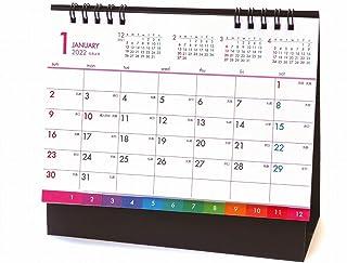 卓上カレンダー 2022年 ビビッドカラースケジュール HB-202 カラフル メモスペース インデックス