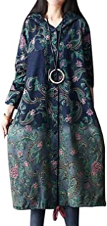 AC1 Women Loose Denim Trench Jacket Coat Floral Printed Button-Down Drawstring Hoodie Outerwear Breast/Side Pockets