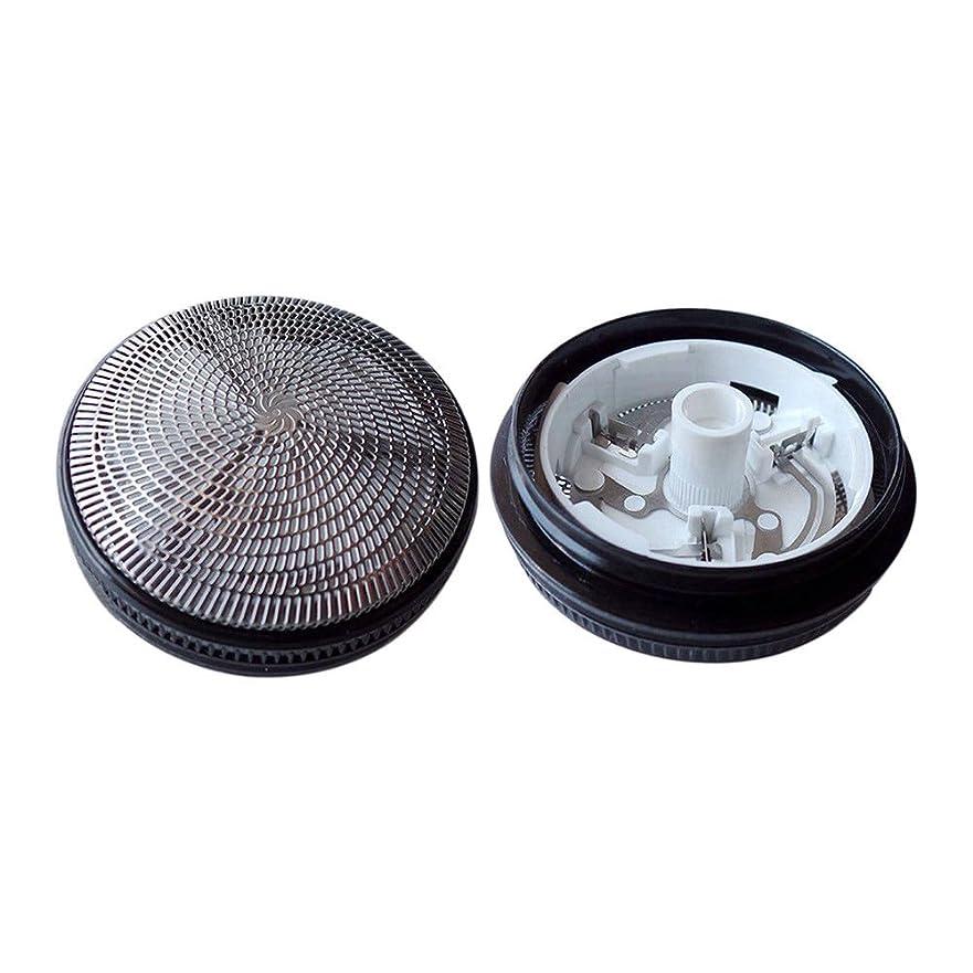 気取らない料理メリーDeylaying シェーバー替刃 回転式シェーバー パーツ 外刃 内刃 耐用 高質量 for Panasonic ES6510 ES6500 ES534