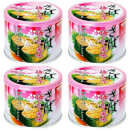 HOKO 鯖缶詰 さば梅じそ風味×4缶