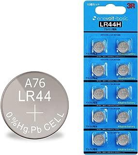 スリーアール(3R) ボタン電池 LR44 H 130mAh 1.5V アルカリボタン電池 10個セット