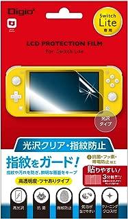Nintendo Switch Lite 用 液晶保護フィルム 光沢 指紋防止 Z2669